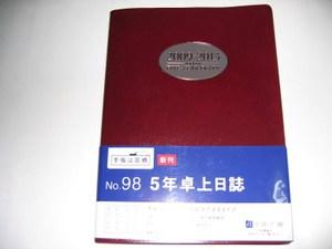 20091075