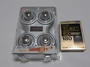 20010221_6